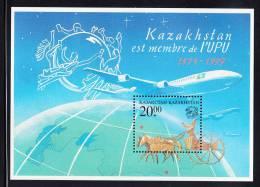 Kazakhstan MNH Scott #289 Souvenir Sheet 20te 125th Anniversary Of Universal Postal Union - Kazakhstan