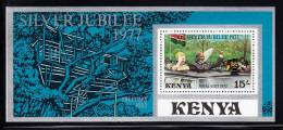Kenya MNH Scott #87a Souvenir Sheet 15sh Elizabeth II, President Kenyatta In Car - Silver Jubilee - Kenya (1963-...)