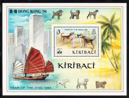 Kiribati MNH Scott #622 Souvenir Sheet $3 Year Of The Dog - Hong Kong '94 - Kiribati (1979-...)