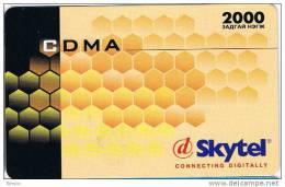 Mongolia,  Mo-sky-08,  Honeycomb, 2 Scans. - Mongolia