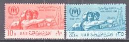 Egypt  503-4  *  WRY - Unused Stamps