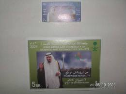 Saudi Arabie New 2009- King Abduallah Sciences University 1 V + 1 Souvenir Sheet-MNH- SKRILL PAY ONLY - Saudi Arabia