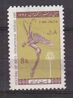 J4488 - IRAN Yv N°1231 ** ART - Iran