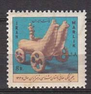 J4490 - IRAN Yv N°1251 ** ART - Iran