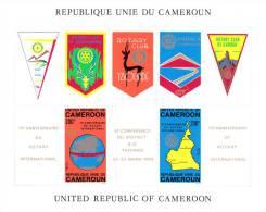 ROTARY - CAMEROUN - YVERT N°BF 16 ** - - Rotary, Lions Club