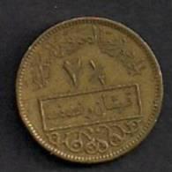Syria, Syrie, Coin 2.50 P. Issue 1965, Fin, - Syrië