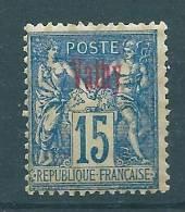 French Colonies Vathy #6 15c * MH S1141 - Vathy (1893-1914)