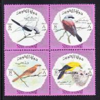 Kuwait MNH Scott #584 Block Of 4 Great Gray, Red-backed, Rufous-backed Shrike, Black-naped Oriole - Birds - Koweït