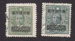 China, Scott # 807, 809, Used, Dr. Sun Yat-sen Surcharged, Issued 1948 - 1912-1949 République