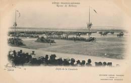 RUSSIE - S.M. L'EMPEREUR NICOLAS II En FRANCE - FETES FRANCO-RUSSES - Revue De BETHENY - Défilé De La Cavalerie - Russie
