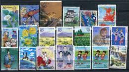 * J0021 - JAPON - Yvert Et Tellier Entre 2798 Et 2918 - 10% De La Cote (voir Description) - Japon