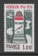 TIMBRE NEUF DE FRANCE - VERDUN N° Y&T 1883 - WO1