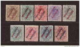 TA01STV-LFT39851TAN.Marruecos. Maroc.Marocco.TANGER ESPAÑOL SELLOS DE ESPAÑA 1909-1914. (Ed 1/9**) Sin Charnela.MAGNIFIC - Nuevos