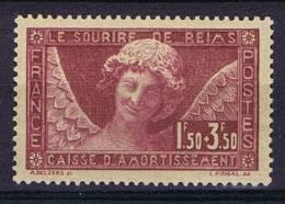 France: Yv  256  Mi 248, 1930 , Neuf Avec ( Ou Trace De) Charniere / MH, Centrage Excellent - France