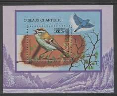 Togo (1999) Yv. Bf. 328J   /  Aves - Birds - Oiseaux - Vogel - Vogels