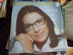 NANA MOUSKOURI - Vinyl Records