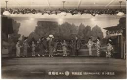 Matsusakaya, Japan Stage Performance, Fashion Show Display(?) On C1920s/30s Vintage Photograph - Places