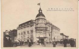 Tokyo Japan, Shirokiya Department Store Exterior View Street Scene, Auto, C1910s/20s Vintage Postcard - Tokio