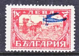 Bulgaria  C 2  * - Airmail