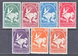 Bulgaria  C 5-11  * - Airmail