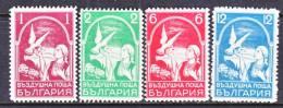 Bulgaria  C 15-18  * - Airmail
