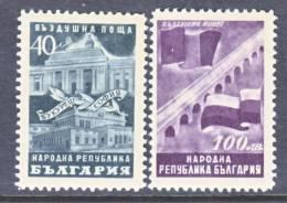 Bulgaria  C 56-7  * - Airmail