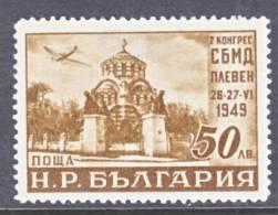 Bulgaria  C 58   *  STAMP EXPO. - Airmail