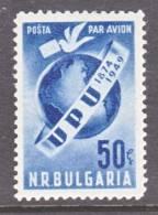 Bulgaria  C 59   *  U.P.U. - Airmail