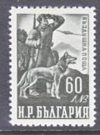 Bulgaria  C 60   * - Airmail