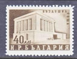 Bulgaria  C 61   * - Airmail