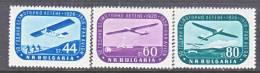 Bulgaria  C 72-4   **  AERO  GLIDER - Airmail