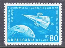 Bulgaria  C 76   **  SPACE  SPUTNIK - Airmail