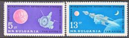 Bulgaria  C 97-8  *  SPACE - Airmail