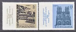 Bulgaria  C 104-5  *  STAMP EXPO. - Airmail