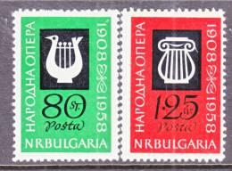 Bulgaria  1073-4  * OPERA - Bulgaria