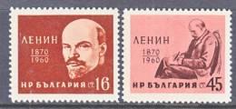 Bulgaria  1101-2 *  LENIN - Bulgaria