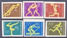 Bulgaria  1113-18   *  IMPERFS.   SUMMER  OLYMPICS - Bulgaria