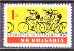 Bulgaria  1127   *  BICYCLE RACE - Bulgaria