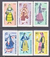 Bulgaria  1130-35   *  COSTUMES - Bulgaria