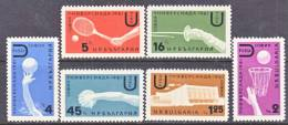 Bulgaria  1157-62  *  SPORTS - Bulgaria