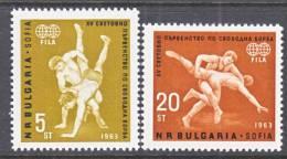 Bulgaria  1274-5   *  WRESTLING  CHAMPIONSHIPS - Bulgaria