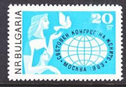 Bulgaria  1276   *  WOMENS  CONGRESS - Bulgaria