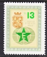Bulgaria  1277   *  ESPERANTO - Bulgaria