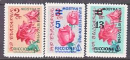 Bulgaria  1281-3  *  FLOWERS  ROSES - Bulgaria