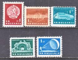 Bulgaria  1253-7  (o) - Used Stamps