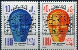 Liban 1971   -   Y&T PA N° 524/525 ** - Lebanon