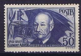 France: Yv 398, Mi 425 , 1938, Neuf **/MNH