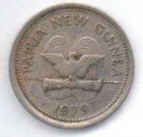 PAPUASIA NUOVA GUINEA 5 T 1979 - Papuasia Nuova Guinea