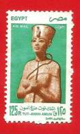 EGITTO - EGYPT - 1998 - AIR MAIL USED - TUTANKHAMEN - 125 P. - Non Classificati