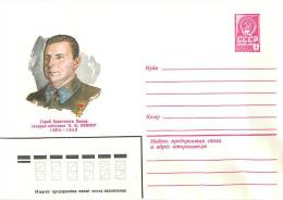 USSR 1980 14496 Hero Of The Soviet Union P.I.Pumpur (pilot) - WW2